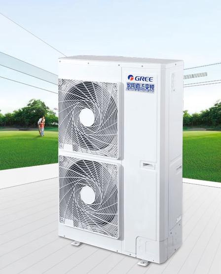 商业办公空间中央空调解决方案
