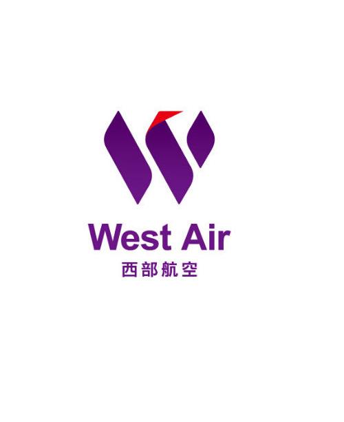 西部航空有限公司