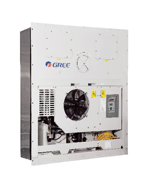 集装箱制冷机组—重庆格力商用中央空调